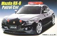 マツダ RX-8 パトロールカー
