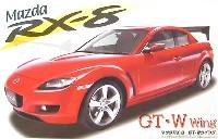 マツダ RX-8 GTWウイング