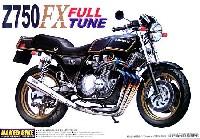 アオシマ1/12 バイクカワサキ Z750FX フルチューン