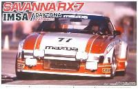 アオシマ1/24 ザ・ベストカーヴィンテージサバンナ RX-7 IMSA 1979 (オレンジ/No.77)
