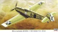 メッサーシュミット Bf109E-3 スペイン戦争