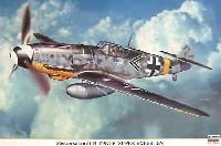 メッサーシュミット Bf109G-6 スーパー エクスペルテン