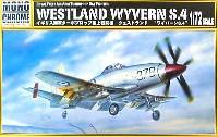 ウェストランド ワイバーン S.4