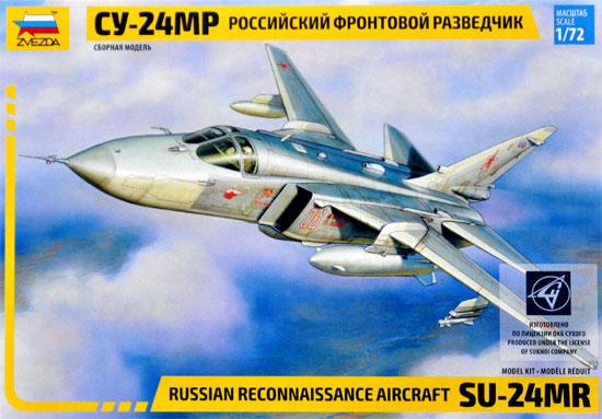 スホーイ SU-24MRプラモデル(ズベズダ1/72 エアクラフト プラモデルNo.7268)商品画像