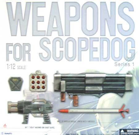 武装パーツセット (1/12 スコープドッグ対応)フィギュア(やまと1/12 フルアクション アーマードトルーパーNo.34220)商品画像