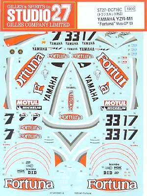 ヤマハ YZR-M1 Fortuna Moto GP