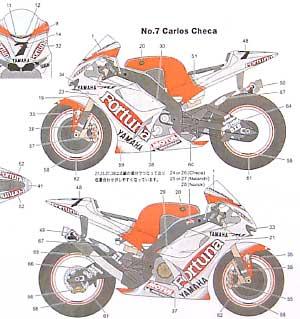 ヤマハ YZR-M1 Fortuna Moto GP '03 (トランスキット対応)デカール(スタジオ27バイク オリジナルデカールNo.DC716C)商品画像_2