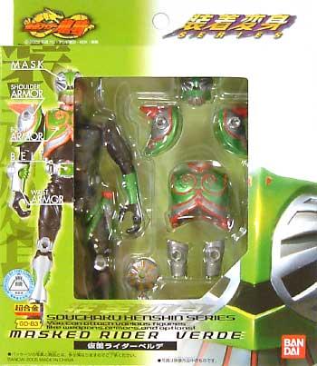 仮面ライダー ベルデフィギュア(バンダイ装着変身シリーズNo.GD-083)商品画像