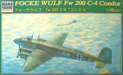 フォッケウルフ Fw200C-4 コンドルプラモデル(モノクローム1/48 AIRCRAFT MODELNo.MCT007)商品画像