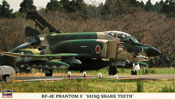 RF-4E ファントム 2 第501飛行隊 シャークティースプラモデル(ハセガワ1/72 飛行機 限定生産No.00772)商品画像