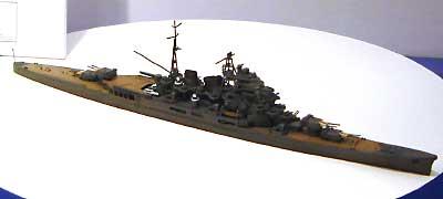 日本重巡洋艦 鳥海 (1942 第1次ソロモン海戦)プラモデル(アオシマ1/700 ウォーターラインシリーズNo.340)商品画像_2