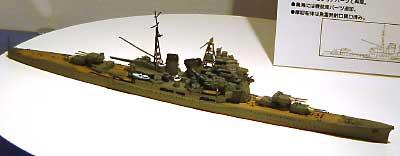 日本重巡洋艦 摩耶 1944 マリアナ沖海戦プラモデル(アオシマ1/700 ウォーターラインシリーズNo.339)商品画像_2