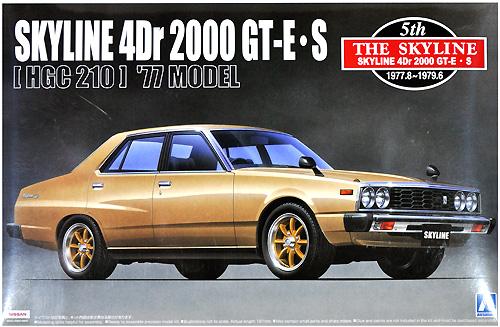 ジャパン 4Dr. 2000 GT-E・S 前期型 (HGC210)