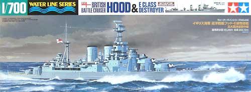 イギリス海軍 重巡洋艦 フッド & E級駆逐艦 北大西洋追撃作戦 (2艦セット)プラモデル(タミヤ1/700 ウォーターラインシリーズNo.806)商品画像