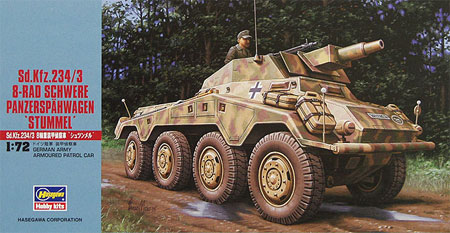 Sd.Kfz.234/3 8輪重装甲偵察車 シュツンメルプラモデル(ハセガワ1/72 ミニボックスシリーズNo.MT054)商品画像