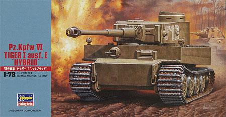 6号戦車 タイガー1 ハイブリッドプラモデル(ハセガワ1/72 ミニボックスシリーズNo.MT055)商品画像