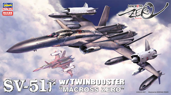 SV-51γ w/ツインブースター マクロスゼロプラモデル(ハセガワ1/72 マクロスシリーズNo.65776)商品画像