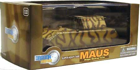 ドイツ超重戦車 マウス w/模造砲塔 ベブリンゲン 1944完成品(ドラゴン1/72 ドラゴンアーマーシリーズNo.60157)商品画像