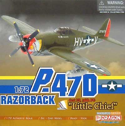 P-47D サンダーボルト 61stFS, 56thFG リトルチーフ完成品(ドラゴン1/72 ウォーバーズシリーズ (レシプロ)No.50125)商品画像