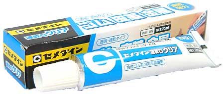 速乾 Gクリア (即乾・透明タイプ)接着剤(セメダイン一般接着剤シリーズNo.CA-163)商品画像