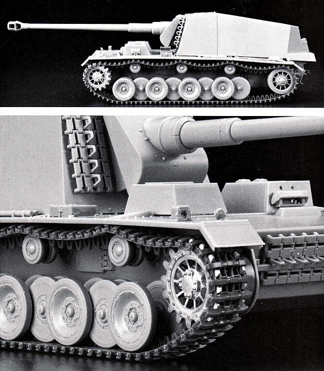 12.8cm 対戦車自走砲用履帯 (可動式)プラモデル(モデルカステン連結可動履帯 SKシリーズNo.SK-065)商品画像_1