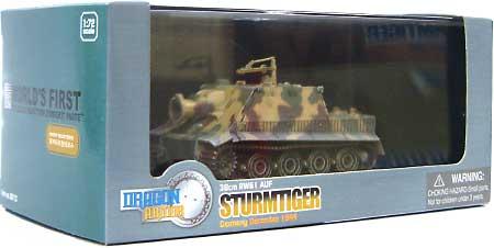 38cm R61 シュトルムティーガー/ツィメリット ドイツ 1944年12月完成品(ドラゴン1/72 ドラゴンアーマーシリーズNo.60113)商品画像