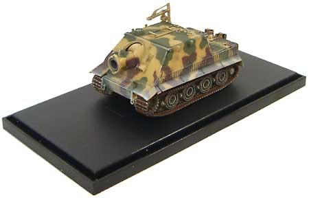 38cm R61 シュトルムティーガー/ツィメリット ドイツ 1944年12月完成品(ドラゴン1/72 ドラゴンアーマーシリーズNo.60113)商品画像_2