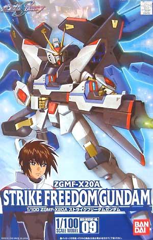 ZGMF-X20A ストライクフリーダムガンダムプラモデル(バンダイ1/100 ガンダムSEED デスティニーNo.009)商品画像