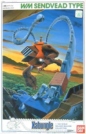 WM センドビード タイププラモデル(バンダイ戦闘メカ ザブングルNo.0137926)商品画像