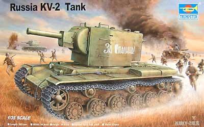 ソビエト KV-2 重戦車プラモデル(トランペッター1/35 AFVシリーズNo.00312)商品画像