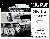 12.8cm 対戦車自走砲用履帯 (可動式)