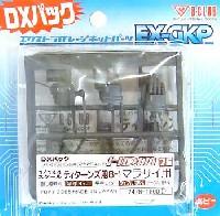 BクラブハイデティールマニュピレーターHDM75 1/144 ティターンズ用B-1 マラサイ用 (DXパック)
