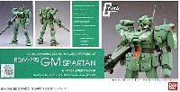 RGM-79S GM スパルタン