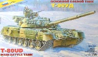ロシア T-80UD 戦車