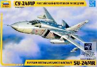 スホーイ SU-24MR