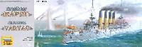 ズベズダ1/350 艦船モデルロシア海軍 防護巡洋艦 ヴァリヤーグ