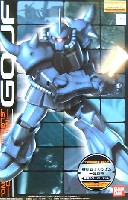 MS-07B グフ Ver. ONE YEAR WAR 0079