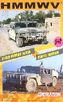 M1025 ハンビー & M1025 w/ASK