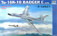 トランペッター1/72 エアクラフト プラモデルツポレフ Tu-16K-10 バジャーC