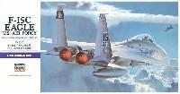 ハセガワ1/72 飛行機 EシリーズF-15C イーグル アメリカ空軍 (アメリカ空軍 制空戦闘機)