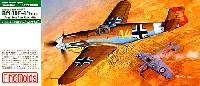 ファインモールド1/72 航空機メッサーシュミット Bf109F-4/Trop マルセイユ