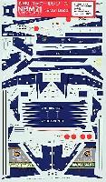 航空自衛隊 F-15J 306TFS 20th 記念塗装機