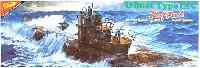ドイツ海軍 Uボート タイプ9C (U-511) (呂500 さつき1号)