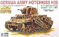 ピットロード1/35 グランドアーマーシリーズドイツ陸軍 オチキス H39 スペシャルバージョン(エッチングパーツ付)