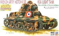 ピットロード1/35 グランドアーマーシリーズフランス陸軍 オチキス H38 軽戦車 スペシャルバージョン(エッチングパーツ付)