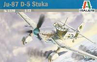 イタレリ1/72 航空機シリーズユンカース Ju-87 D-5 スツーカ