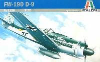 イタレリ1/72 航空機シリーズフォッケウルフ Fw190 D-9