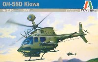 イタレリ1/72 航空機シリーズOH-58D カイオワ