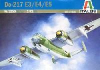 イタレリ1/72 航空機シリーズドルニエ Do217 E3/E4/E5