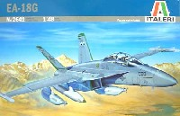 イタレリ1/48 飛行機シリーズEF-18G